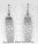 Celtic Step Pattern Earrings Nickel Silver NE-8